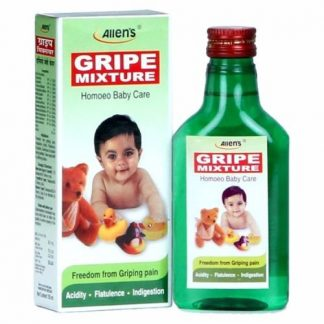 Medicines Mall - Allens Gripe Mixture (150 ML) Syrup