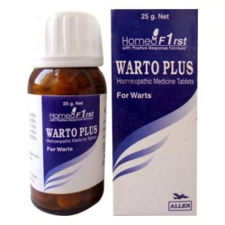 Medicines Mall - Allens Warto Plus (25 GM) Tablets